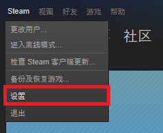 Settings_Simplified_Chinese.png