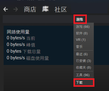 Downloads_Simplified_Chinese.png