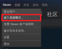 Offline_Simplified_Chinese.png